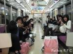 電車の中で・・・